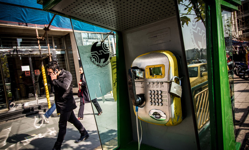 Telephony and Telecommunication in Iranian market