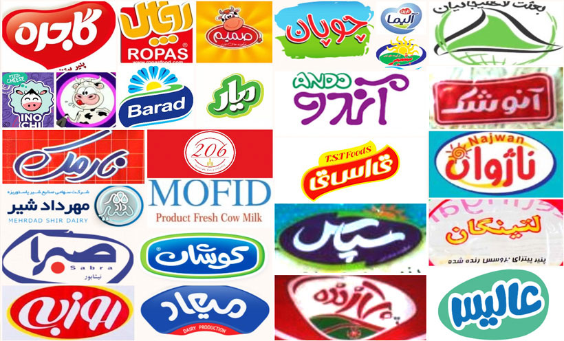 Dairy Brands in Iranian market