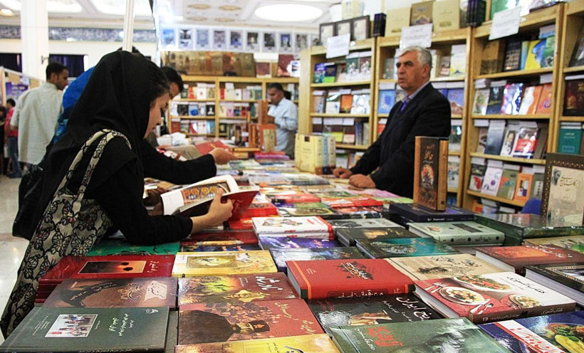 Book sales in Iranian market