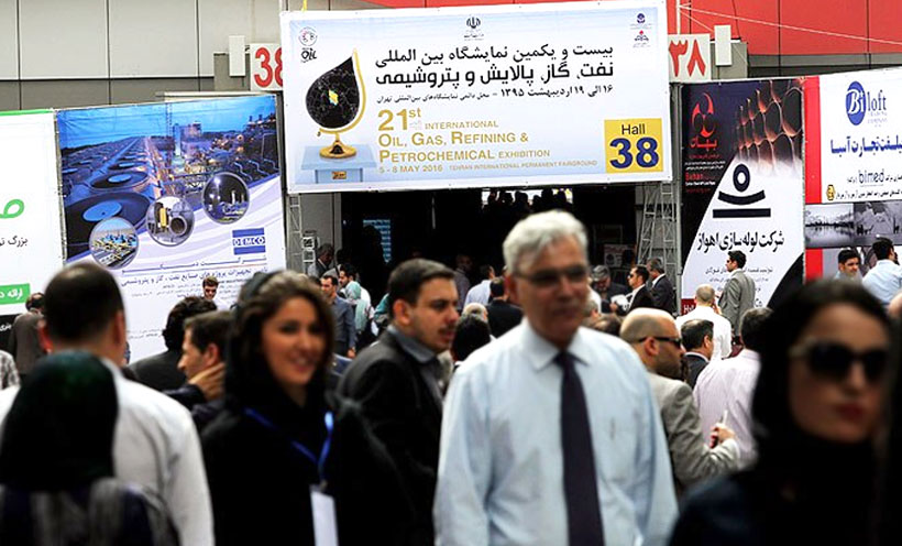 Localizing advertisement during exhibitions in Iran and its road map